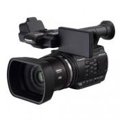 Видеокамера Panasonic AG-AC90EN оф.гарантия