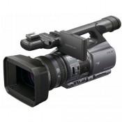 Видеокамера Sony DCR-VX2200E оф.гарантия +NP-F970