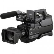 Видеокамера Sony HXR-MC1500P оф.гарантия