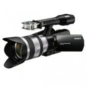 Видеокамера Sony NEX-VG20EH